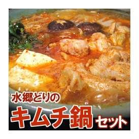 韓国風キムチ鍋セット※お肉とスープと自家製キムチ味噌セット