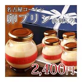名古屋コーチン卵のプリン(6個入り)