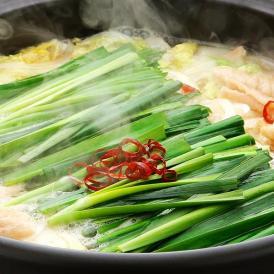 白エビ塩味 もつ野菜鍋 2~3人前 「〆らーめん入り」