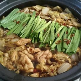 富山ブラック もつ野菜鍋セット 冷凍野菜なし 2~3人前 「〆らーめん入り」