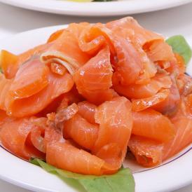 スモークサーモンの切り落とし1kg(500g×2) 【送料無料】ホテルやレストランの業務用!形は不揃いですが、味は絶品です!
