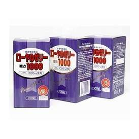 新鮮な生ローヤルゼリーを凍結乾燥法により、1粒中に生ローヤルゼリー換算で1000mgまで高めました。 「ローヤルゼリー糖衣1000 」×3箱