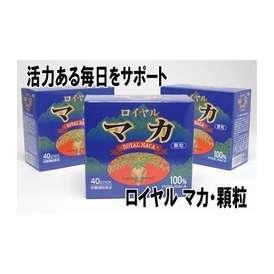 ロイヤル・マカ (顆粒)×1箱