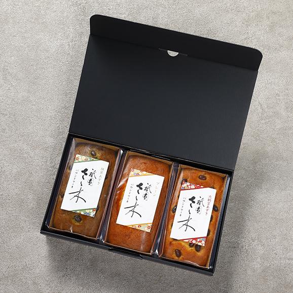 「祇園さゝ木」パウンドケーキ03