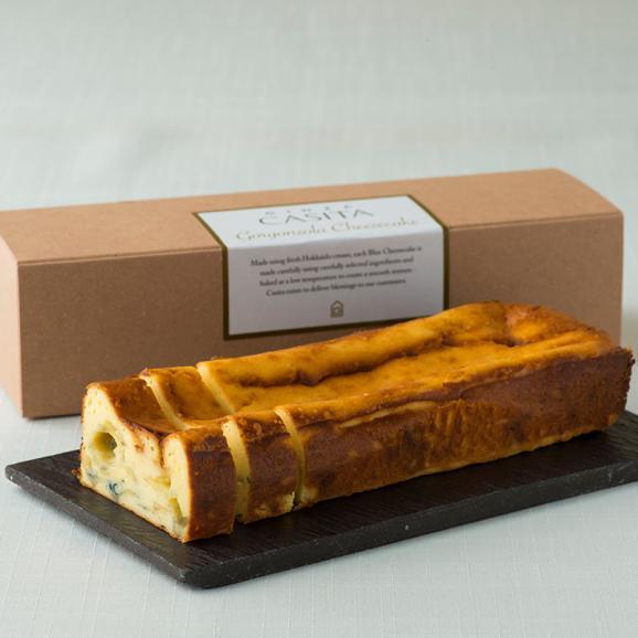 銀座カシータ ゴルゴンゾーラチーズケーキ (GINZA CASITA Gorgonzola Cheesecake)01