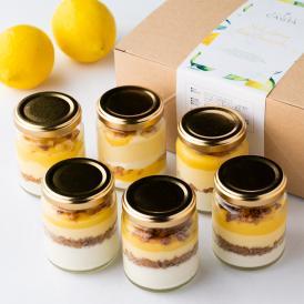 銀座カシータ シチリアレモン レアチーズケーキ (GINZA CASITA Sicilly-Lemon Rare Cheese Cake)