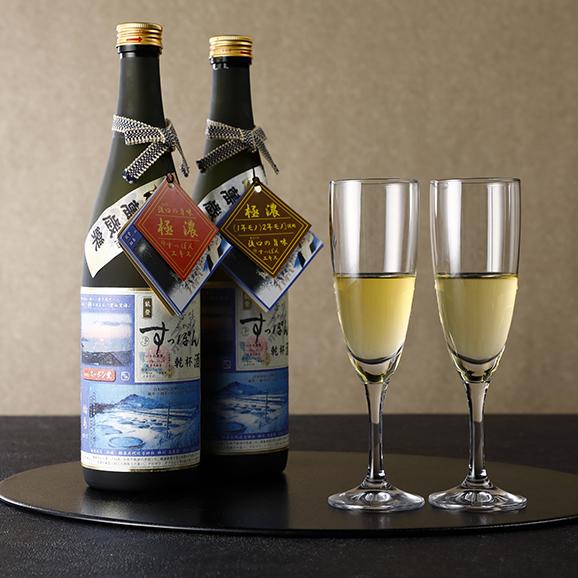 能登の仔すっぽん 絆酒(1年モノ、2・3年モノ) 720ml×2本セット 進物箱入01