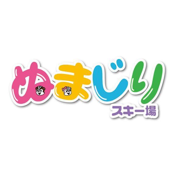 沼尻スキー場 リフトパック券<全日>02