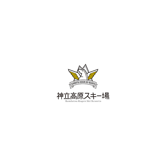 神立高原スキー場 リフト1日券<全日>04