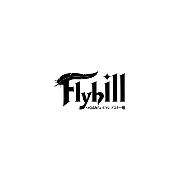 FLYHILL つくばみらいジャンプスキー場 5時間券<女性・子供>02