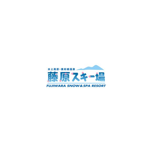 水上高原・奥利根温泉 藤原スキー場 春スキー1日券<大人>03