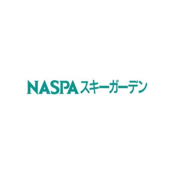 NASPAスキーガーデン 早割1日券<全日┃小人>02