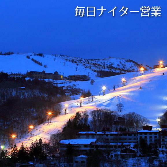 白樺湖ロイヤルヒル ~11月限定~  平日早割シーズン券<大人>05