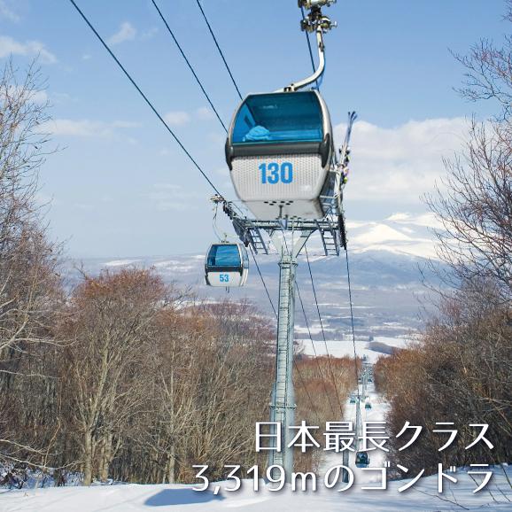 函館七飯スノーパーク 【11月限定】早割シーズン券<中学生・シニア>05