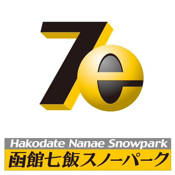 函館七飯スノーパーク 【11月限定】早割リフト1日券<大人>02