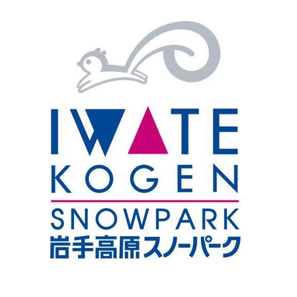 岩手高原スノーパーク 【11月限定】早割シーズン券<シニア>02