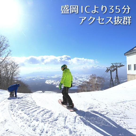 岩手高原スノーパーク 【11月限定】早割シーズン券<シニア>04