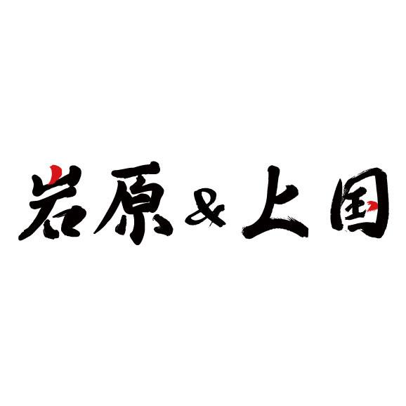 岩原&上国 レンタル・スクールセット01