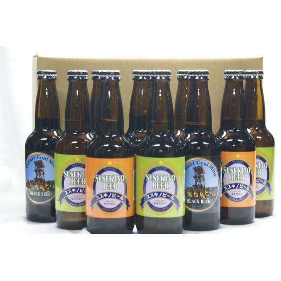 瓶商品10本セット01