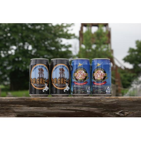 缶商品6本セット01