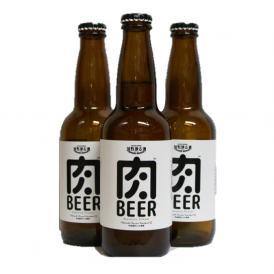 肉ビール3本セット