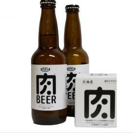 肉ビール2本と北海道産肉すじの辛味噌煮込み缶詰
