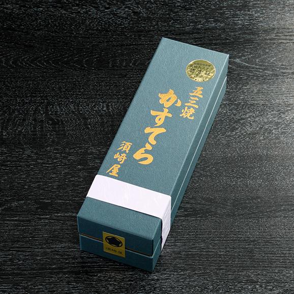 長崎五三焼かすてら 1号03