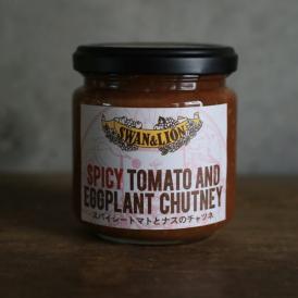 スパイシートマトとなすのチャツネ