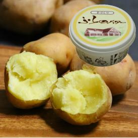 じゃがいも 北海道産 富良野バター付き 北あかり10kg 送料無料