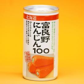 北海道富良野産 ニンジン100% 甘いにんじんジュース 190ml 30本