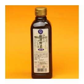 【無添加】富良野産野菜で作った濃厚 ソース 500ml