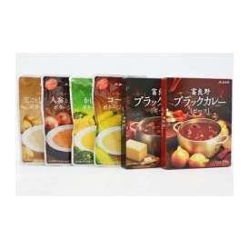 【無添加】富良野産野菜で作った 野菜スープ&カレーセット