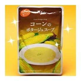 【無添加】富良野産野菜で作った コーンポタージュ【160g】