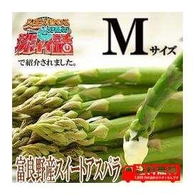 ご予約販売【送料無料】北海道ふらの産 グリーンアスパラガス Mサイズ800g