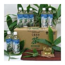 北海道産 くま笹茶(クマザサ茶) 北海道熊笹100% 500ml 24本入り
