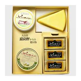 北海道富良野産高級 手づくりチーズ・バターセット【送料無料】