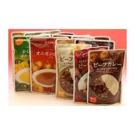 【無添加】富良野産野菜で作った 野菜スープ・カレー・ハヤシ 11種類セット 【送料無料】