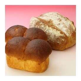 北海道美瑛産 小麦100% ブリオッシュ 3個 くるみパン1個