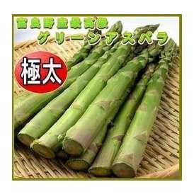 北海道富良野産グリーンアスパラガス Lサイズ以上1kg 【あす着】北海道・関東