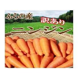 【訳あり】北海道富良野産 低農薬栽培 激安 訳あり ニンジン(にんじん) 5kg