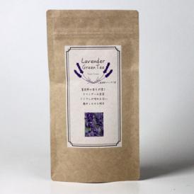 富良野ラベンダー ほうじ茶 2g×7パック入り 送料無料