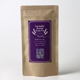 富良野ラベンダー 煎茶 2g×7パック入り 送料無料