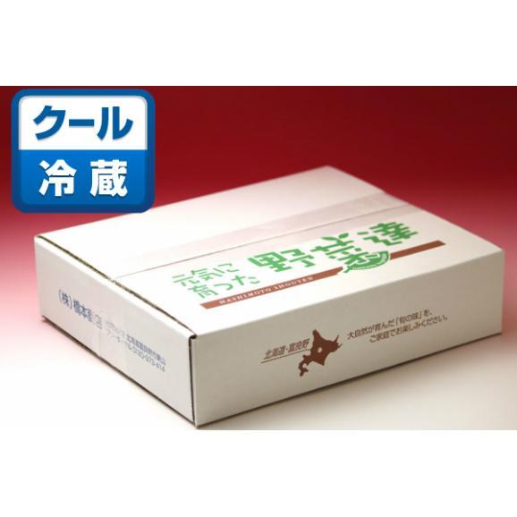 ハウス栽培 北海道富良野産 グリーンアスパラガス Mサイズ1kg 送料無料02