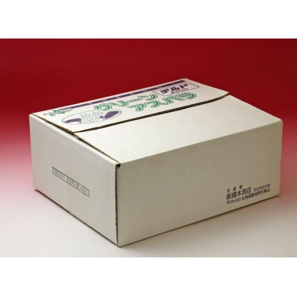 アスパラ  北海道グリーンアスパラ 富良野産 訳あり 2kg詰め 送料無料02