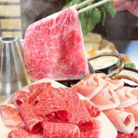 【送料無料】ギフトにも最適!特選オリーブ牛&オリーブ豚しゃぶしゃぶ 4人前セット 野菜 たれ 石丸製麺讃岐うどん付
