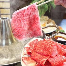 【送料無料・チルド商品】 特選 オリーブ牛しゃぶしゃぶセット2人前 野菜 タレ付 のしOK