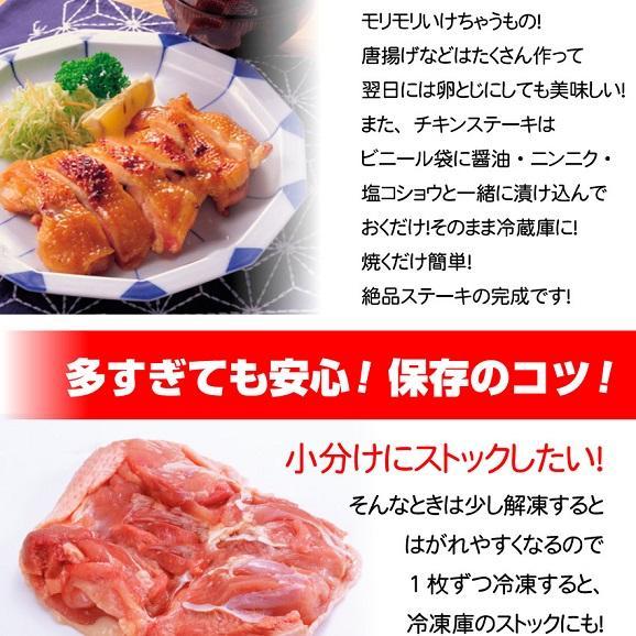 ランキング1位!【ブラジル産・冷凍】鶏モモ肉2Kg(送料無料の冷凍商品と同梱可)(商品1250円+消費税)02