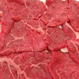 国産牛ランプ★焼肉用300g