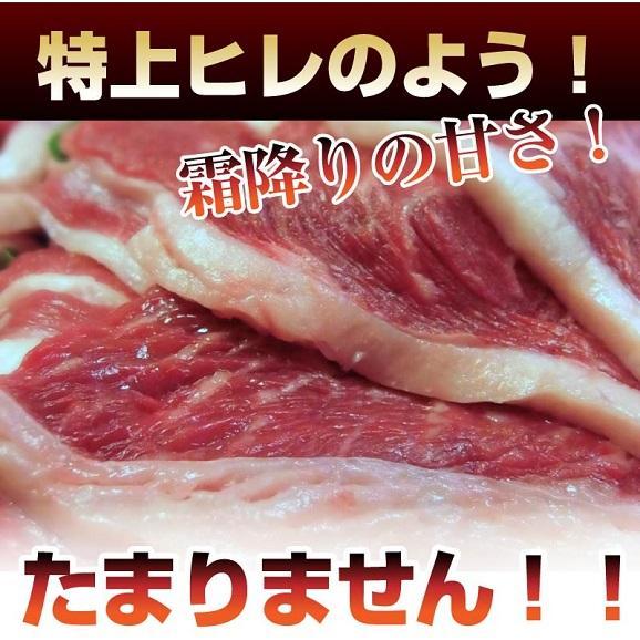 国産牛イチボ★焼肉用300g02
