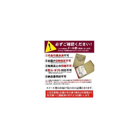 【メール便送料無料】 食べる味噌ひしお(お得な6個セット)【同梱不可】03